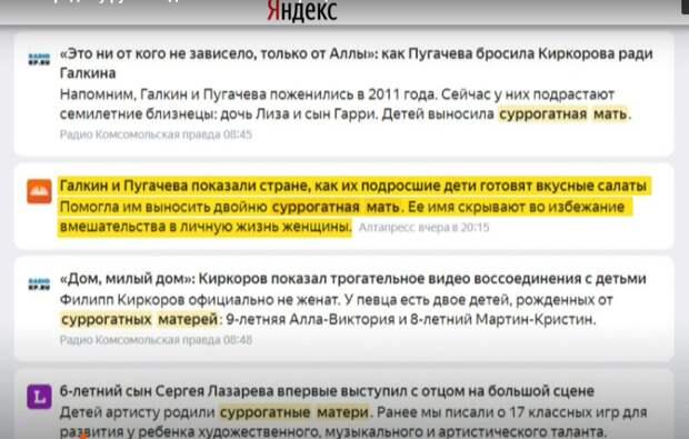 Торговлю русскими детьми не могут остановить из-за лобби и денег