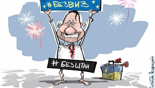 Политические карикатуры про мигрантов , ЕС и украину