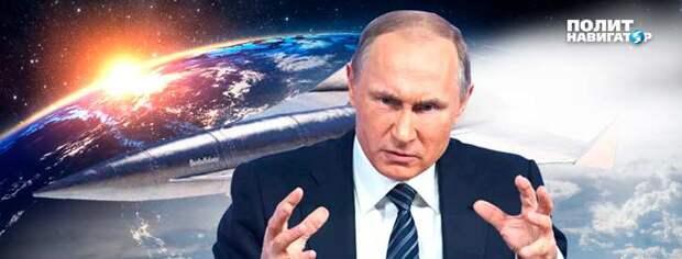 Россия показала американцам новую ракету, способную уничтожить США