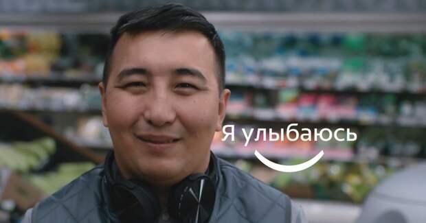 «Перекресток» поддержал кампанию Colgate «Продолжай улыбаться»