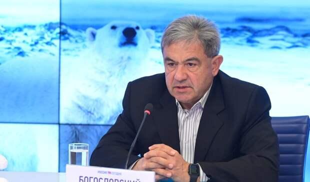 14мая вРоссии начнется Iэтап экологического проекта «Хозяин Арктики»