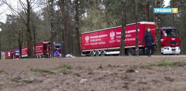 Поляки привезли белорусам помощь для борьбы с коронавирусом
