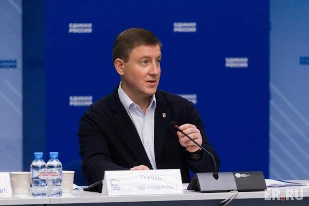 Андрей Турчак: законопроект об особом  порядке изъятия детей из семьи  необходимо отложить