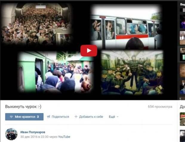 Сторонник Навально Иван Полукаров сел за нацистскую символику в Туле