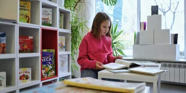 Библиотека на улице Клары Цеткин стала площадкой городского проекта для школьников «БиблиоОлимп»