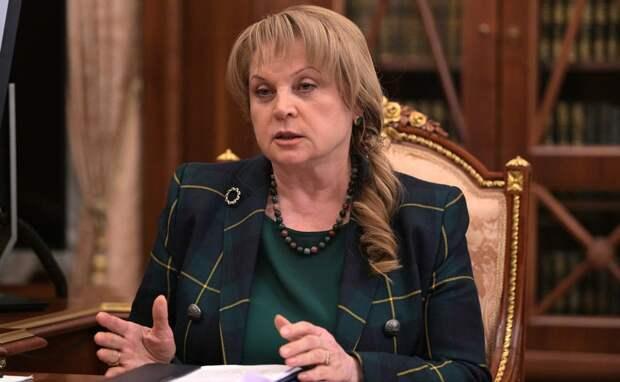 Памфилова оценила роль наблюдателей в обеспечении доверия к выборам