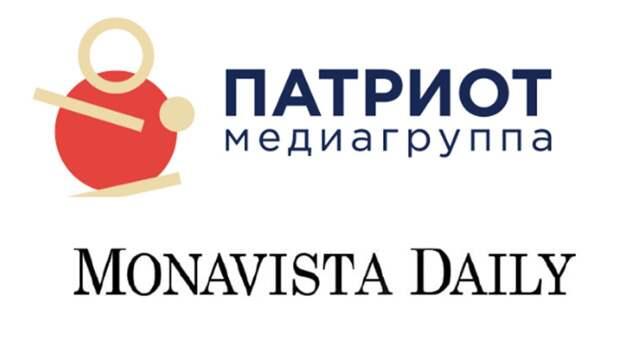 """Заявление о совместной работе сделали Медиагруппа """"Патриот"""" и Monavista Daily"""