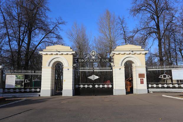 Лефортовский парк / Фото: Узнай Москву