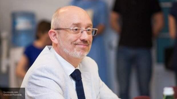 Резников оценил шансы Украины на отказ от «Минска-2» по Донбассу