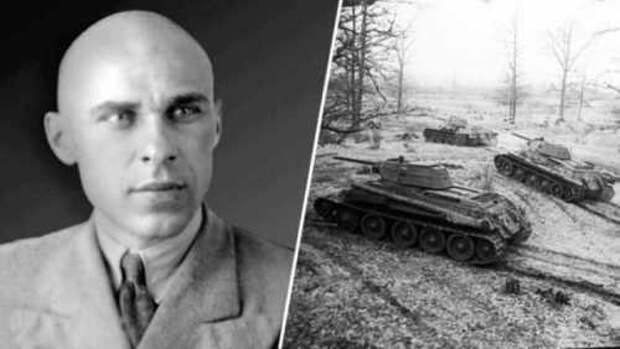 Александр Морозов – один из создателей легендарной «тридцатьчетвёрки»