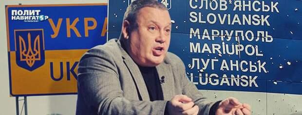 Социолог: Русскоязычные на Украине «легли» под нацистов, Донбассу дороги назад нет