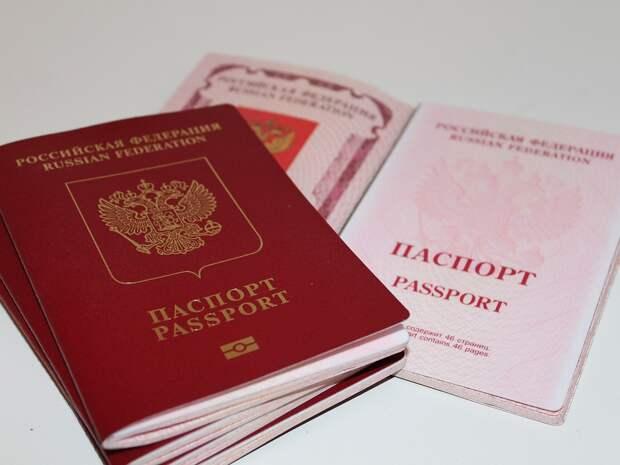 Украина отказалась признавать российские паспорта, выданные на Донбассе