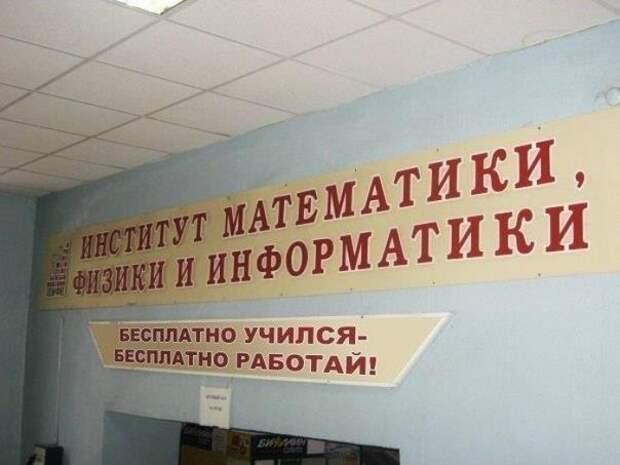 Маразмики =)