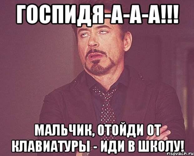 tvoe-vyrazhenie-lica_54644205_orig_.jpeg