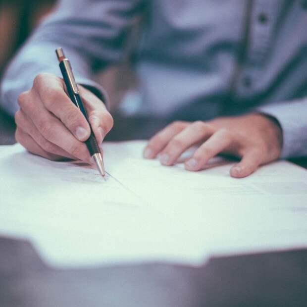 ПФР напомнил работодателям о новых сроках отчетности