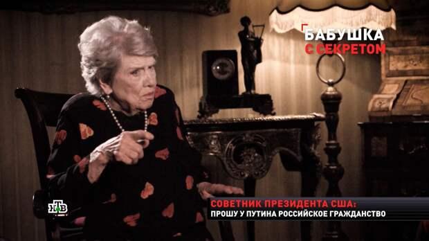 Экс-сотрудница Госдепа сделала громкое заявление после скандала с наркотиками в семье Байденов