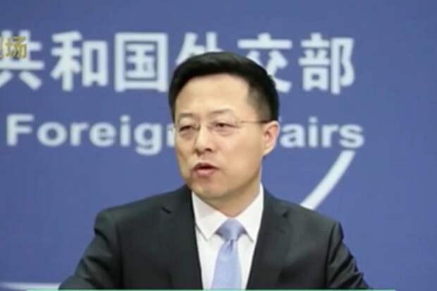 Клевета: Китай ответил на критику «Большой семерки»
