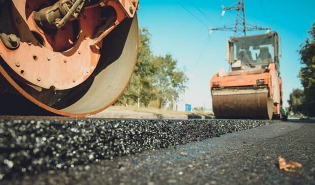 В Оренбурге продолжают ремонтировать дороги и тротуары