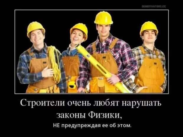Строительные приколы ошибки и маразмы. Подборка №chert-poberi-build-30300504012021