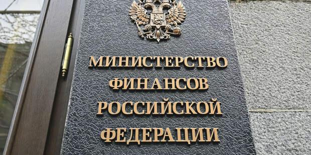 Россия и Люксембург обложились налогами по-новому