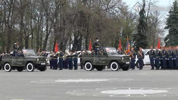 Как в Ульяновске прошел Парад Победы