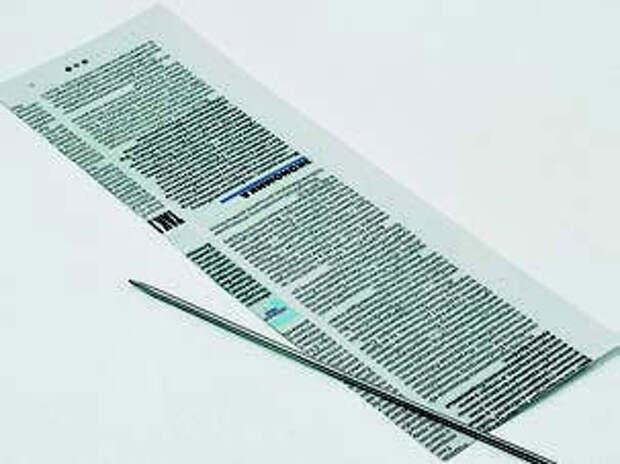 Спица на газете