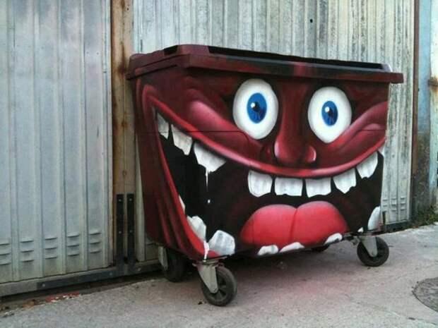 Веселая мусорка