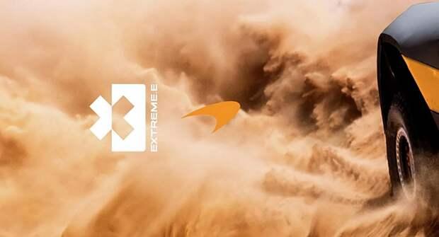 Электрический внедорожник McLaren появится в следующем году