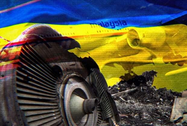 Нелепое оправдание голландской прокуратуры по делу MH17 поставило под удар Украину