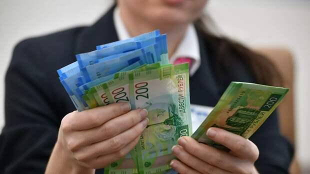 Минтруд изменил порядок начисления социальных выплат для россиян: что нужно сделать, чтобы получить деньги