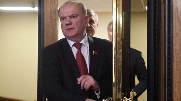Зюганов: СССР надо восстановить, Горбачёва — отправить под суд