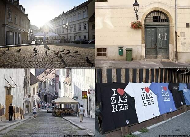 Загреб— город, вкотором хочется жить