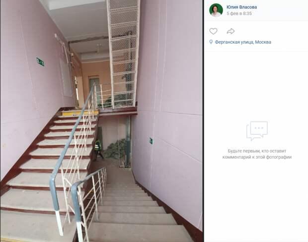 Главврач поликлиники на Ферганской начала вести хронику капремонта в своих соцсетях