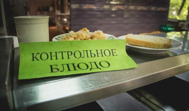 Роспотребнадзор: Больше половины омских столовых нарушают санитарные нормы