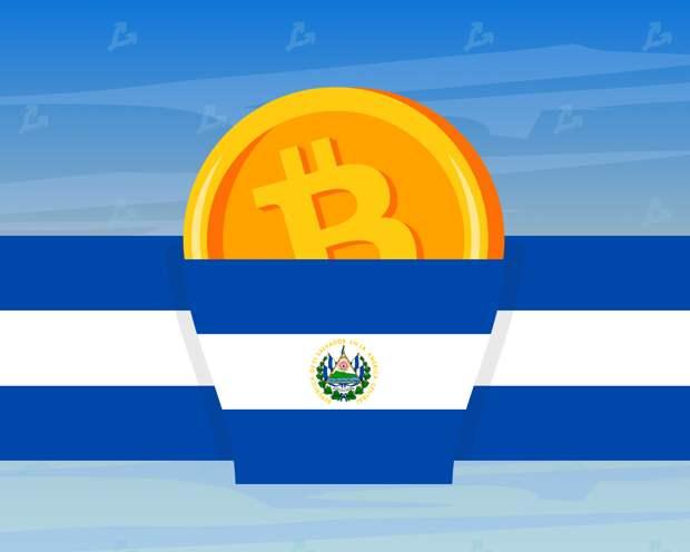 Аналитики JPMorgan усомнились в преимуществах биткоина для экономики Сальвадора