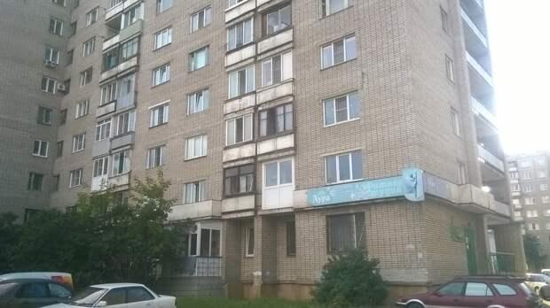 Почем в Барнауле продают 10-комнатную квартиру