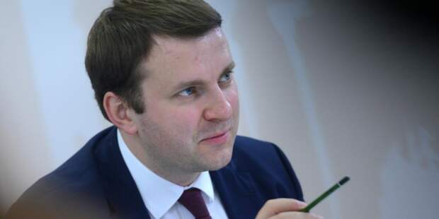 Орешкин сравнил современную экономику России с США 80-х годов