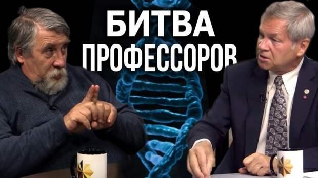 Генетика и ДНК-генеалогия: Дебаты. Анатолий Клёсов / Пётр Сломинский