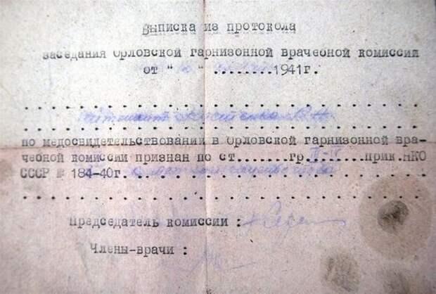 Как поднимали Киттихаук летчика Костенко