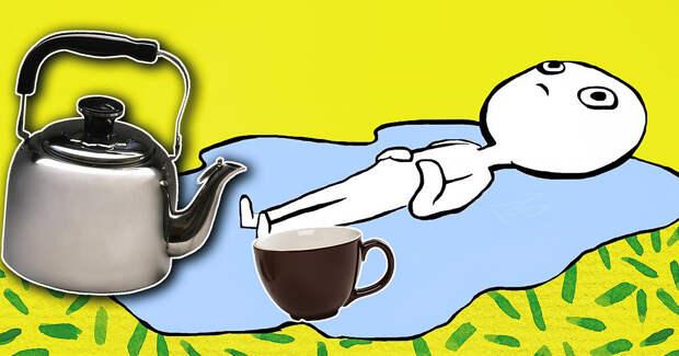 Почему невозможно нормально налить воду из чайника, не залив стол?