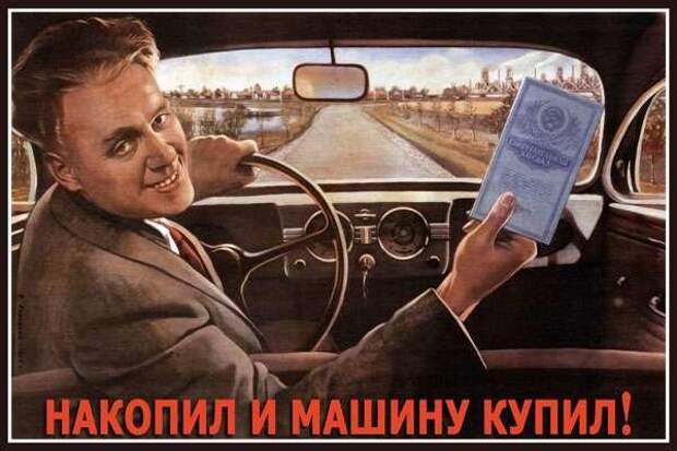 """Сутулый Слон"". Москвич 400/401/420"