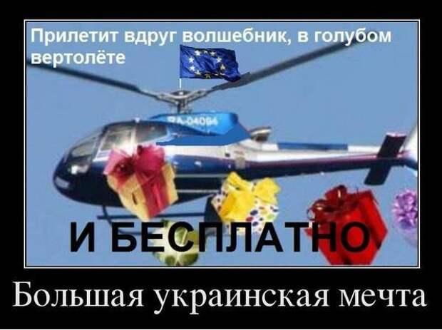 KlimPodkova. МВФ выдаст каждому украинцу по 10.000$. Что, съели, москали?