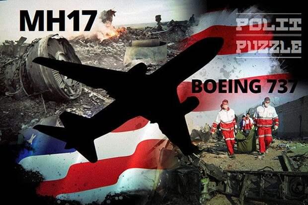 Стало известно, зачем Киеву была нужна трагедия рейса MH17