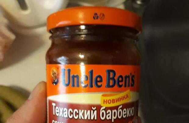 От греха подальше: правообладатель марки Uncle Ben's решил убрать с логотипа лицо темнокожего мужчины