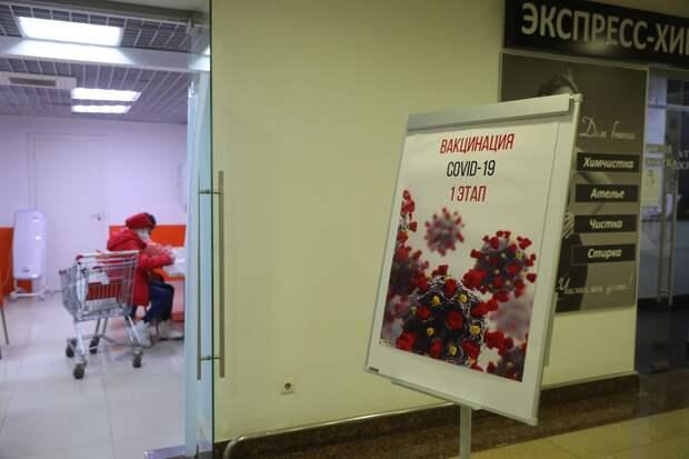 Прививка во время шопинга: смотрим, как проходит вакцинация от коронавируса в нижегородских торговых центрах