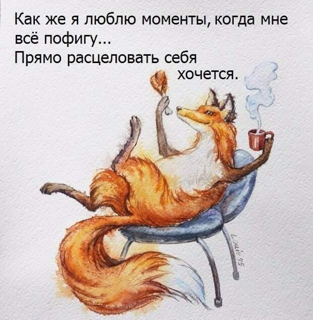 Найду себе такого, чтобы на меня только смотрел... Улыбнемся)))