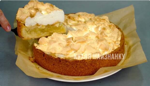Вкусный десерт, который поднимает мне настроение: готовлю вместо тортов на праздники. Простой рецепт