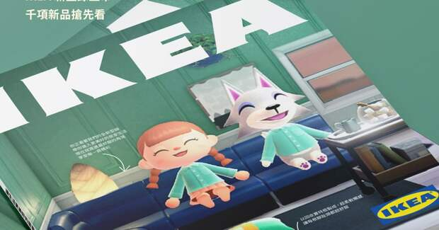 Ikea воссоздала каталог в игре Animal Crossing