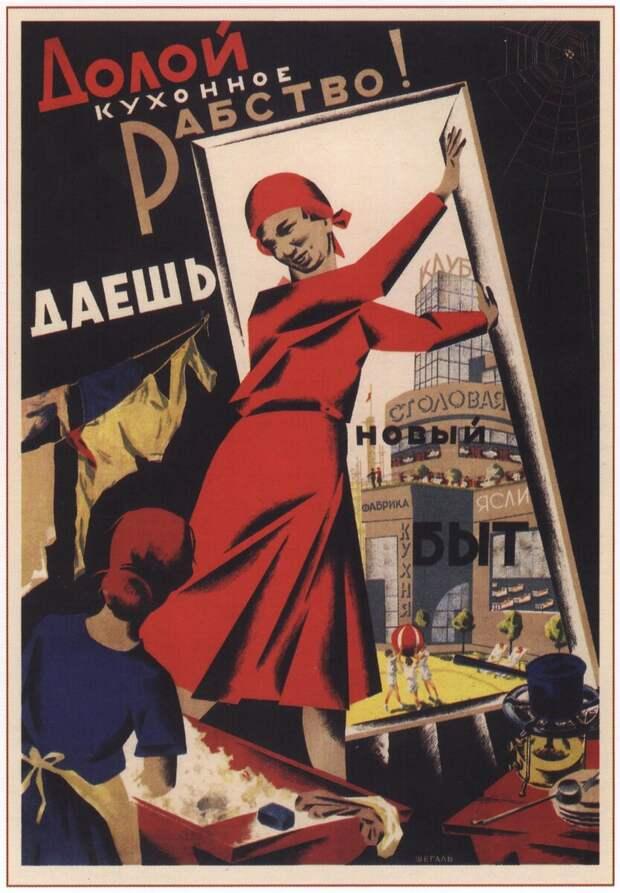 Женщины, шахты и феминизм