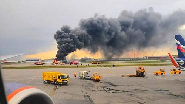 Между небом и огнем: что привело к авиакатастрофе в Шереметьево